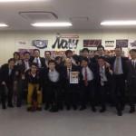 田上明引退!プロレスリング・ノアの支援