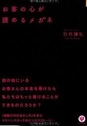 スクリーンショット(2013-01-01 13.59.05)