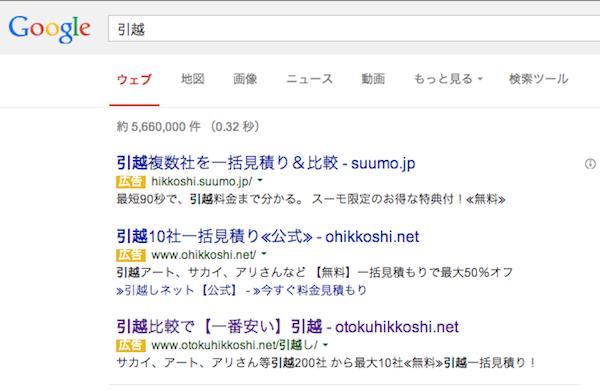 Googleken