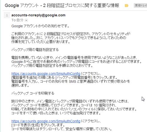 gmail8