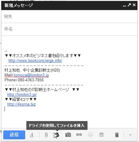 gmailf01
