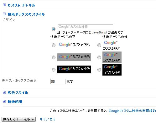 googlead03