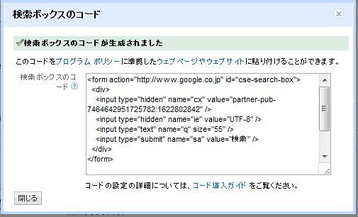 googlead04