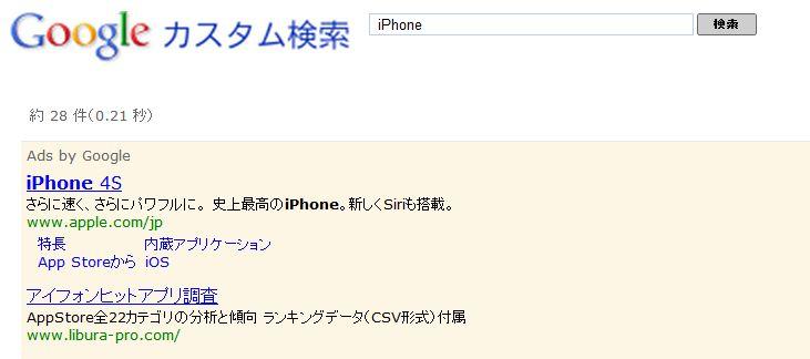 googlead09