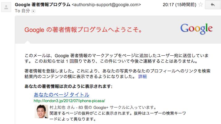 googlekensaku