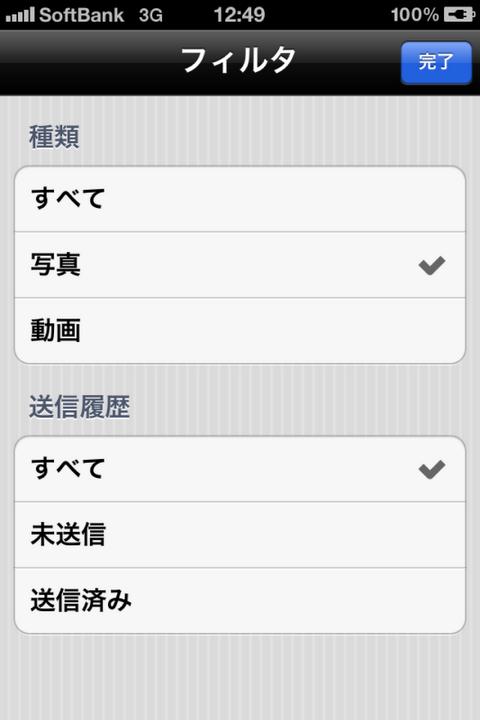 iPhone-image02