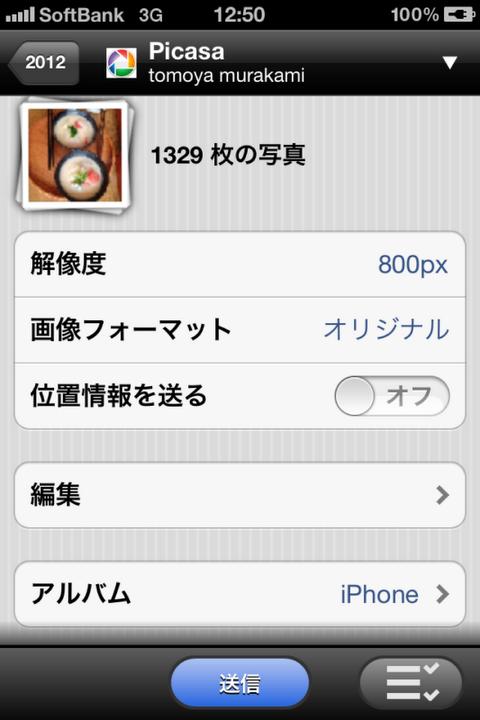 iPhone-image04