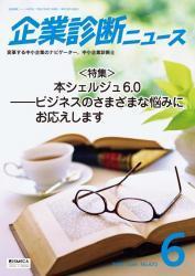 image_display
