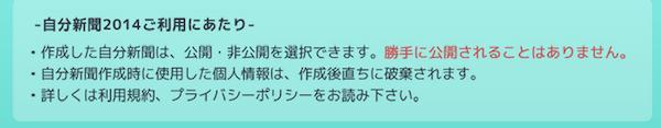 jibun03
