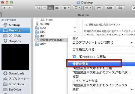 関連付け MAC アプリ